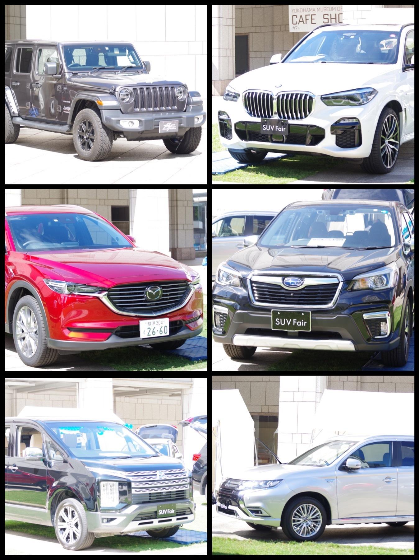 横浜SUVフェア2019 ランドローバー その他国産SUV アウトランダーPHEV