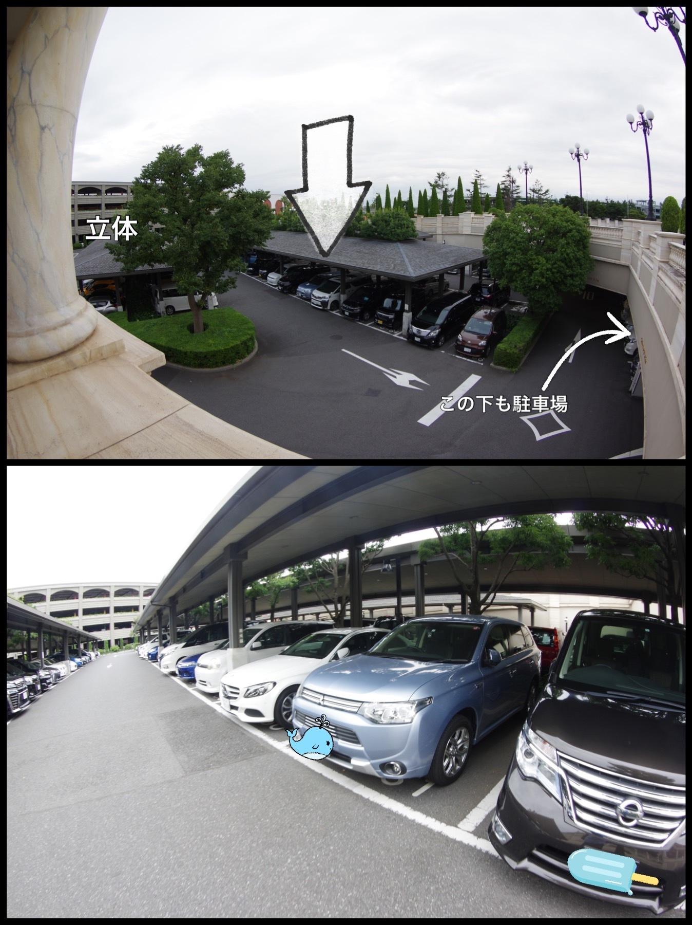 ディズニーランド ホテルミラコスタ宿泊記 駐車場