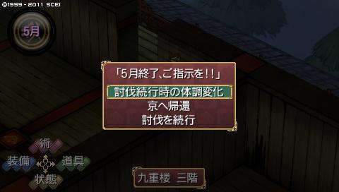 oreshika_0027_20190715201037704.jpeg