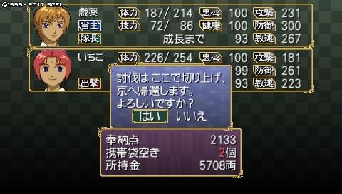 oreshika_0056.jpeg