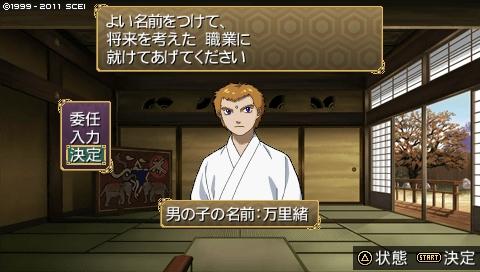 oreshika_0094.jpeg