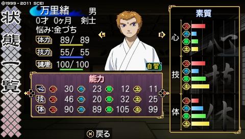 oreshika_0099.jpeg