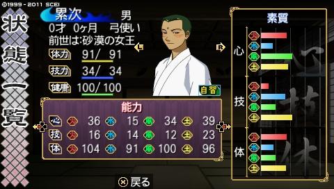 oreshika_0100.jpeg