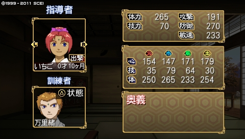 oreshika_0102.jpeg