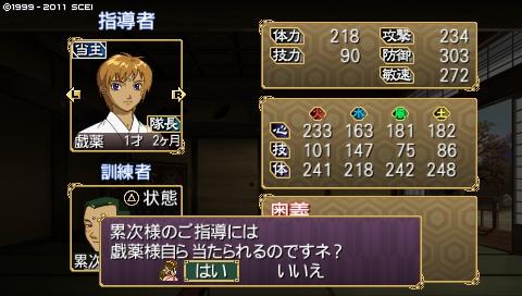 oreshika_0103.jpeg
