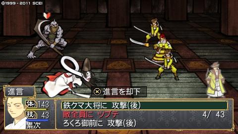 oreshika_0136.jpeg