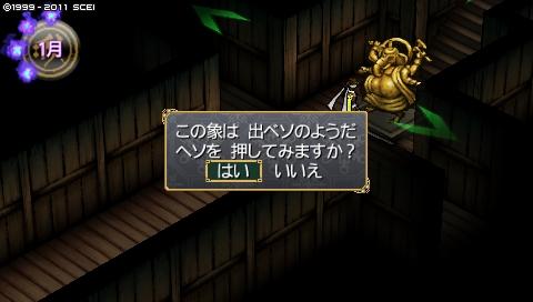 oreshika_0153_20190715201543a75.jpeg