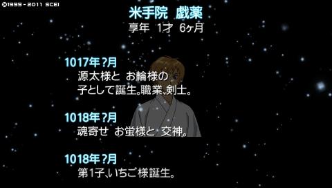 oreshika_0192.jpeg