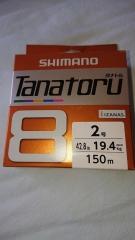 tanatoru_201909231352476dd.jpg