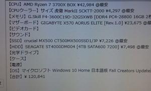 DSC_0114_20190716171959025.jpg
