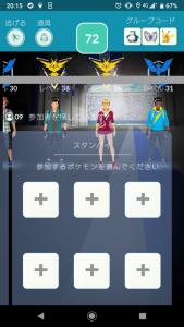 Screenshot_20190820-201551.png