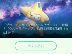 Screenshot_20190821-091802.png