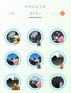 Screenshot_20190821-210540.png