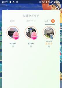 Screenshot_20190823-201938.png