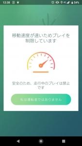 Screenshot_20190910-123847.jpg