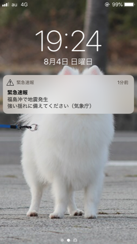 190805-5.png