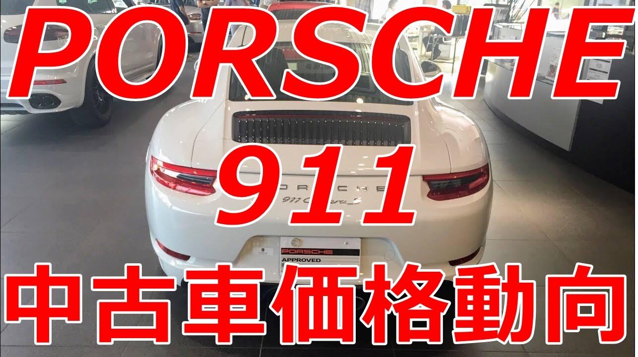 Porsche991_2_CarreraS.jpg