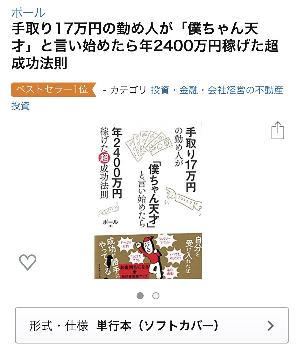 fc2blog_201909190951476da.jpg