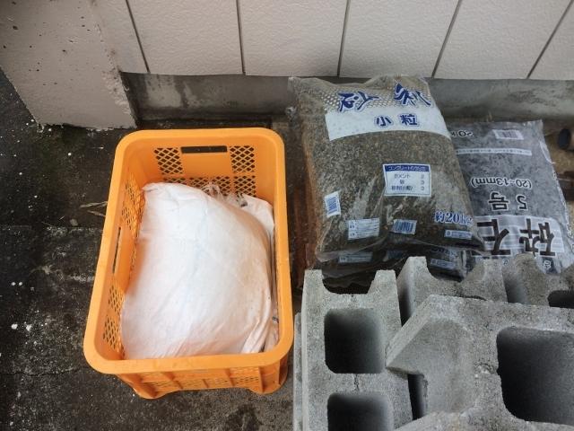 トイレ基礎工事2 (6)