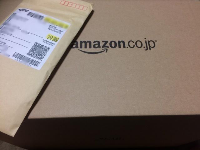 Amazonお買い物 (1)