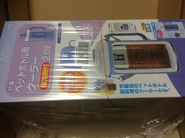 Amazonお買い物 (2)