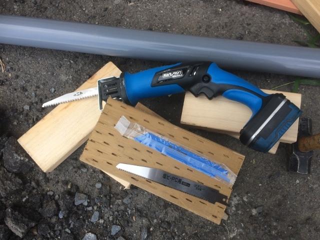 茨城トイレ床板排水工事 (54)