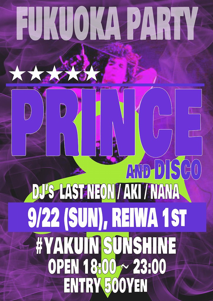 prince party