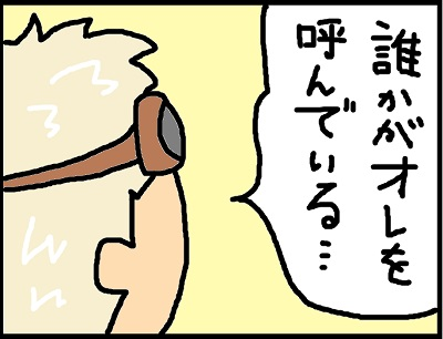 マンガ劇場10