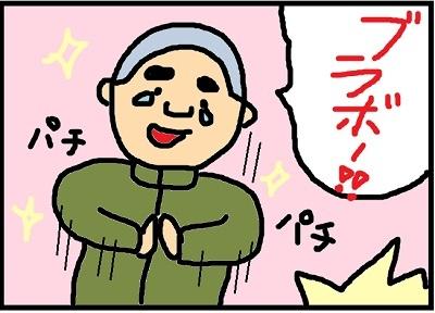 マンガ劇場36
