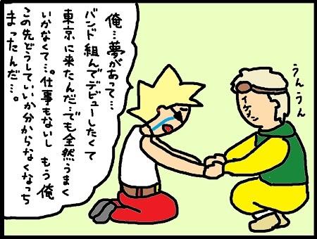 マンガ劇場48
