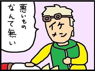 マンガ劇場51