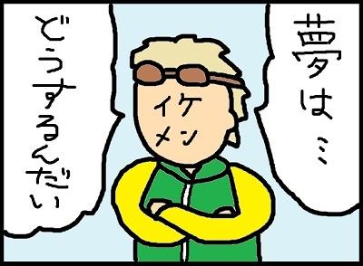 マンガ劇場62