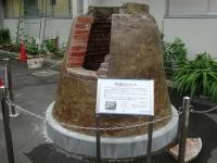 水の歴史資料館