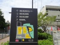 神奈川県立図書館