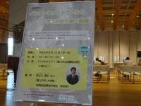 長谷川春生