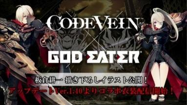God-Eater-3-Broadcast_06-27-19_004-600x338.jpg