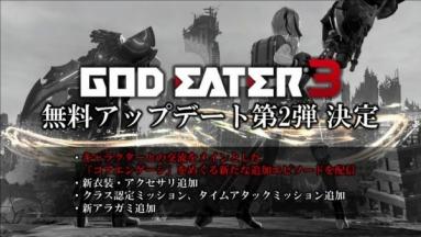 God-Eater-3-Broadcast_06-27-19_007-600x338.jpg