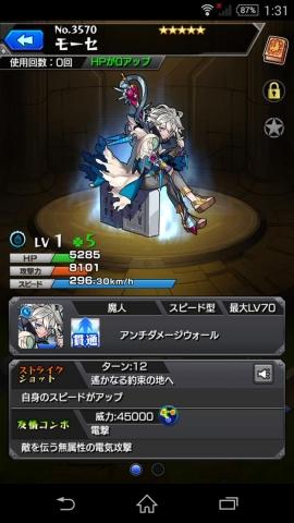 D-M9MemVUAAAdhE.jpg
