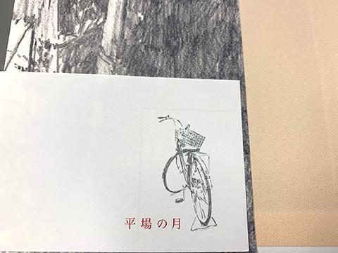 2019_0813-31.jpg