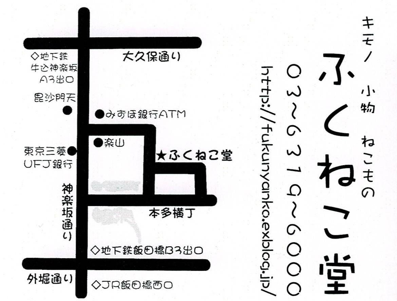 Scan2018-09-12_205531.jpg
