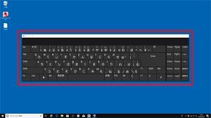 パソコン画面キーボード01