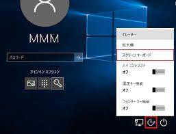 パソコン画面キーボード02b