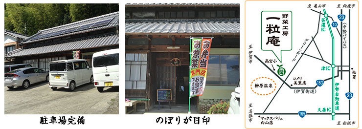ichiryuan_map.jpg