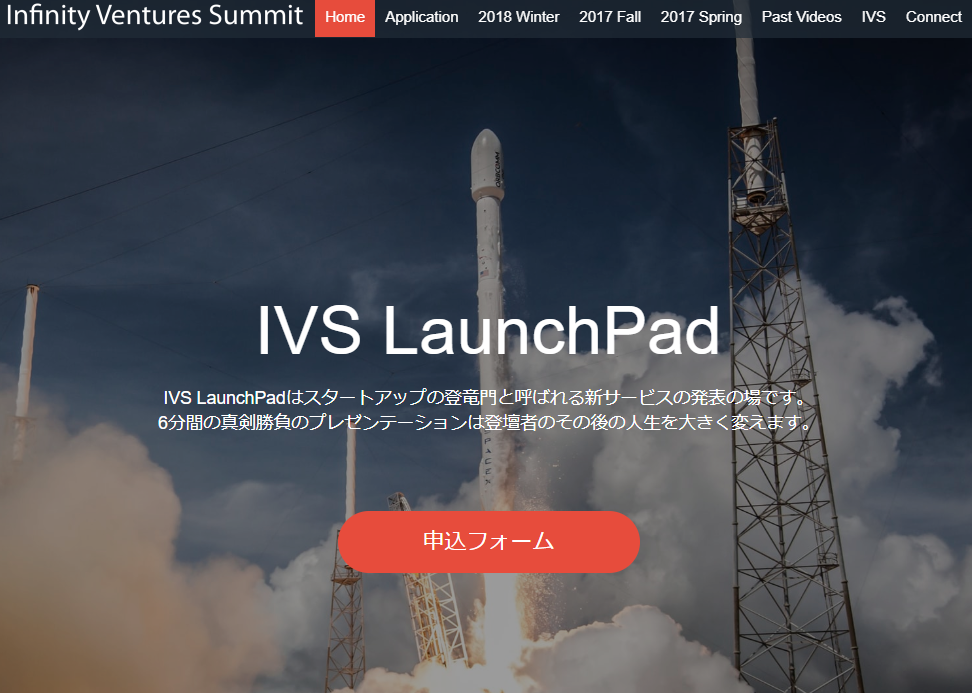 IVS LaunchPad