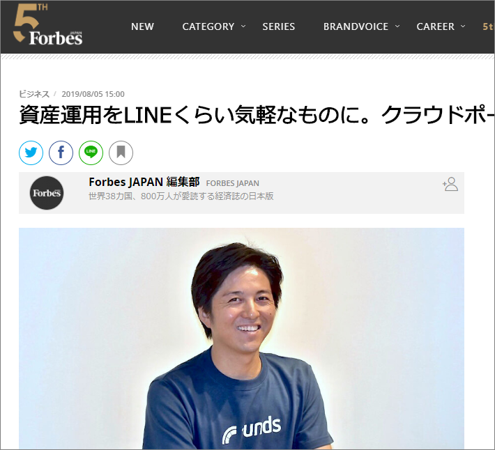 Forbes_クラウドポート_Funds記事