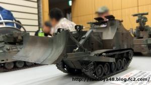 柏崎模型展 装甲ドーザ