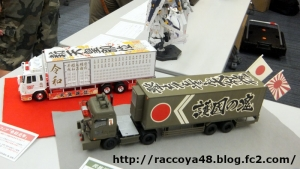 柏崎模型展 アドトラック