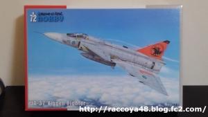 SPホビー 1/72「JA-37 Viggen Fighter」パッケージ