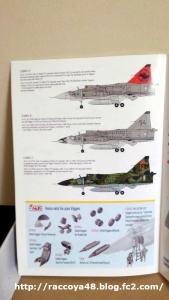 SPホビー 1/72「JA-37 Viggen Fighter」塗装・マーキング