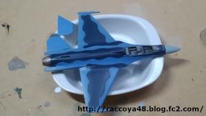ハセガワ 1/72 F-2B 20190722a